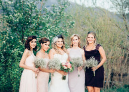 Wedding, Moss Image, Moab Photographer, Portrait, Chris Moss, bride and brides maids holding flowers with trees in the background